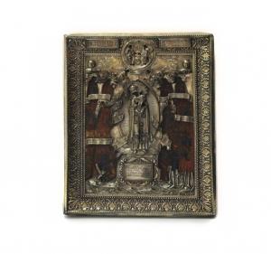 Алтарная икона Божией Матери «Всех Скорбящих Радость»