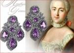 Sotheby's выставил на аукцион драгоценности Екатерины II и жены Петра I на $10 млн