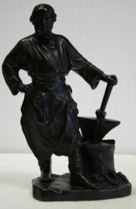 Скульптура  «Рабочий» /