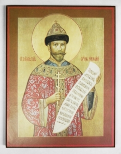 Икона «Святой Николай»