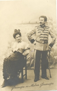 Открытка «Фигнер и Медея Фигнер»