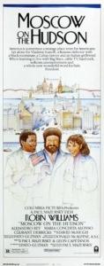 Плакат к фильму «Москва на Гудзоне»