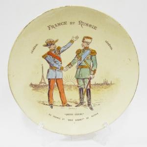 Тарелка из серии «France et Russie» №11