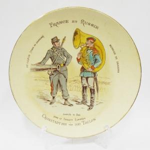 Тарелка из серии «France et Russie» (Cronstadt 1891 - 1893 Toulon) №4
