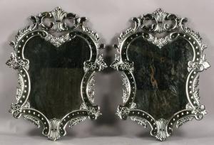 Парные зеркала в Венецианском стиле