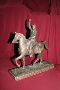 Посядо А.И. Скульптура