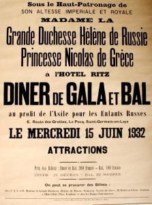 Плакат к балу Великой княгини Елены супруги короля Греции